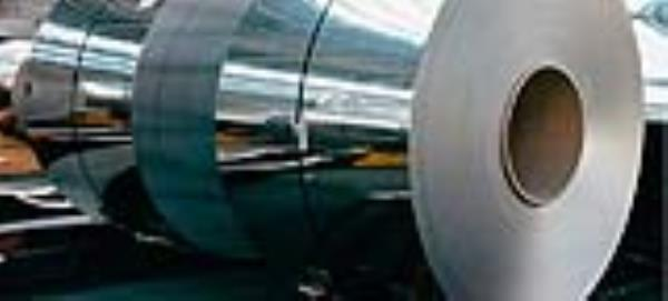 iran cold rolled coil trader+cold rolled coil+cold rolled coil prices+cold rolled coils+cold rolled coil steel+cold rolled coil uses